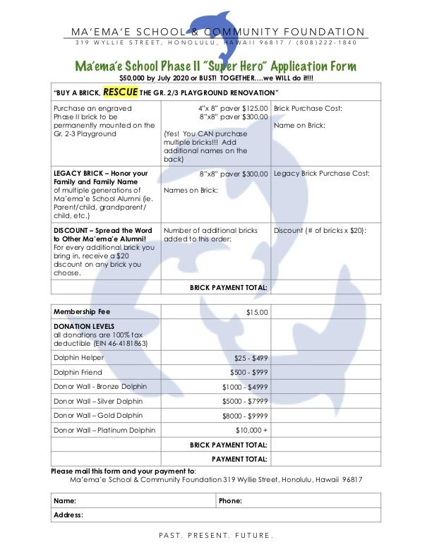 Mailer Form 2019-20